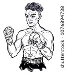 a close up of hand drawn boxer... | Shutterstock .eps vector #1076894738