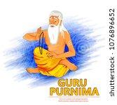 illustration for guru purnima... | Shutterstock .eps vector #1076896652