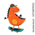 cute dinosaur rides on... | Shutterstock .eps vector #1076899052