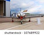 small private propeller...
