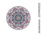mandala. round ornament floral...   Shutterstock .eps vector #1076902022