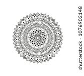 mandala. round ornament floral... | Shutterstock .eps vector #1076902148