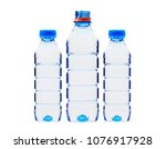 blue bottles with water... | Shutterstock . vector #1076917928