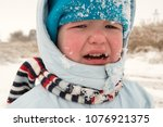 little boy cries because he... | Shutterstock . vector #1076921375