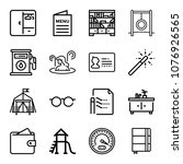 set of 16 other outline icons... | Shutterstock .eps vector #1076926565