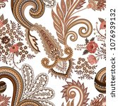 seamless pattern with paisley... | Shutterstock .eps vector #1076939132