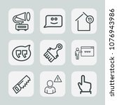 premium set of outline icons.... | Shutterstock .eps vector #1076943986