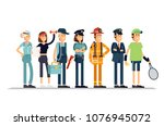 labor day. a group of people of ... | Shutterstock .eps vector #1076945072