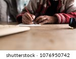 old man with dirty hands... | Shutterstock . vector #1076950742
