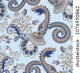 seamless pattern with ornate... | Shutterstock .eps vector #1076950862