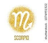 scorpio gold glitter vector...   Shutterstock .eps vector #1076951522