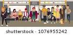 cartoon underground subway... | Shutterstock .eps vector #1076955242