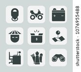 premium set of fill icons. such ... | Shutterstock .eps vector #1076955488