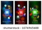ramadan kareem greeting on... | Shutterstock .eps vector #1076965688