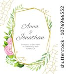 wedding invitation. green... | Shutterstock .eps vector #1076966552