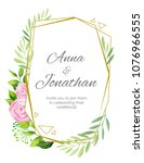 wedding invitation. green... | Shutterstock .eps vector #1076966555