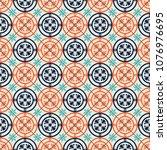 gorgeous seamless pattern... | Shutterstock .eps vector #1076976695