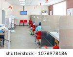 interior of multifunctional... | Shutterstock . vector #1076978186