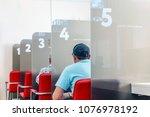 interior of multifunctional... | Shutterstock . vector #1076978192