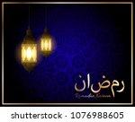 ramadan kareem greeting on... | Shutterstock . vector #1076988605