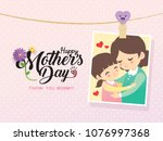 happy mother's day template... | Shutterstock .eps vector #1076997368