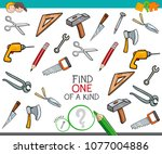 cartoon illustration of find... | Shutterstock .eps vector #1077004886