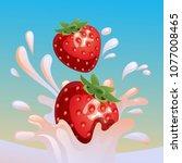 strawberry splash vector | Shutterstock .eps vector #1077008465