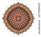 vector indian mandala   Shutterstock .eps vector #1077009455