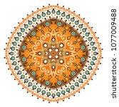 vector indian mandala   Shutterstock .eps vector #1077009488