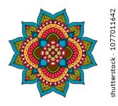 vector indian mandala | Shutterstock .eps vector #1077011642
