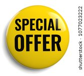 special offer discount yellow... | Shutterstock . vector #1077023222