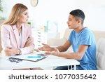 female psychologist working... | Shutterstock . vector #1077035642