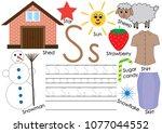 letter s.  english alphabet.... | Shutterstock .eps vector #1077044552