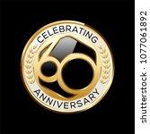 60 years anniversary emblem.... | Shutterstock .eps vector #1077061892