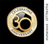 30 years anniversary emblem.... | Shutterstock .eps vector #1077061916