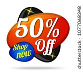 50 off colorful offer glossy...   Shutterstock .eps vector #1077068348