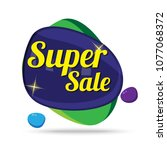 supr sale colorful offer glossy ... | Shutterstock .eps vector #1077068372