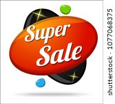 super sale colorful offer... | Shutterstock .eps vector #1077068375