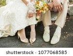 closeup of bride and groom...   Shutterstock . vector #1077068585