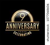 9 years anniversary emblem....   Shutterstock .eps vector #1077068606