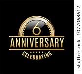 6 years anniversary emblem....   Shutterstock .eps vector #1077068612