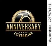 70 years anniversary emblem....   Shutterstock .eps vector #1077076946