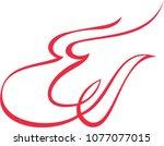 vector abstract design | Shutterstock .eps vector #1077077015
