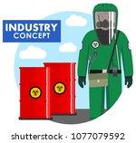 industry concept. detailed... | Shutterstock .eps vector #1077079592