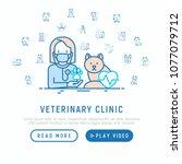 veterinary clinic concept. thin ...   Shutterstock .eps vector #1077079712