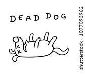 cartoon dog lost consciousness. ... | Shutterstock .eps vector #1077093962