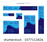 six web banners standard sizes... | Shutterstock .eps vector #1077112826
