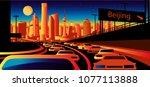beijing china skyline | Shutterstock .eps vector #1077113888