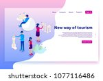 virtual augmented reality... | Shutterstock .eps vector #1077116486