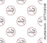 seamless no smoking black icon... | Shutterstock .eps vector #1077118148